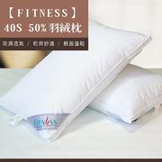 【FITNESS】40S 50%羽絨枕(40S 50% 羽絨枕)