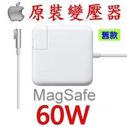 APPLE 舊款 Magsafe 變壓器 60W 全新 Macbook Pro 13吋 A1278 A1181 A1184 A1330 MA463LL MA464LL MA601LL MA609LL MA610LL