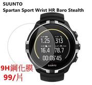For SUUNTO Spartan Sport Wrist HR Baro Stealth運動鍛鍊與戶外探險鋼化玻璃貼