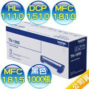 Brother TN-1000 黑色原廠碳粉匣 適用型號:HL-1110,HL-1210W,DCP-1510,DCP-1610W,MFC-1810,MFC-1815,MFC-1910W
