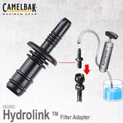 CAMELBAK Hydrolink Filter Adapter 轉換工具組(#60093)
