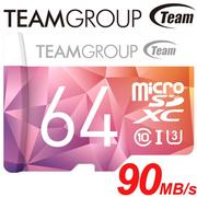 Team 十銓 64GB 90MB/s microSDXC TF U3 C10 記憶卡