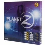 ZILDJIAN Planet Z Pack 4 套裝銅鈸4片組 PZ4PK