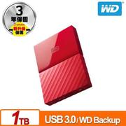 【福利品】WD My Passport 1TB(紅 2.5吋行動硬碟(WESN