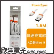 ※ 欣洋電子 ※ 群加科技 USB2.0 AM to Micro USB 超軟線 / 1.5M 白橘 ( USB2-ERMIB159N )  PowerSync包爾星克