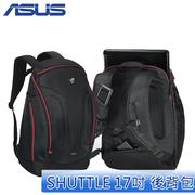 ASUS 華碩 ROG SHUTTLE BACKPACK V2 17吋 電競後背包