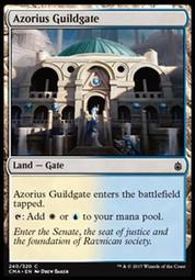 Azorius Guildgate 俄佐立公會門(英)Commander Anthology[CMA]指揮官精選