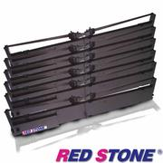【RED STONE 】for IBM 9068 A03/H01色帶組 (1組6入)