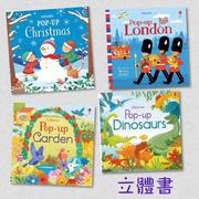 ✈️ 英國 Usborne《Pop-Up London新書/Jungle/Dinosaurs/Garden》立體書