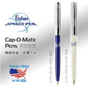 Fisher Space Pen Cap-O-Matic 陀螺圖系列款 #775