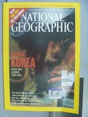 【書寶二手書T1/雜誌期刊_PBF】National Geographic_2003/7_Korea等