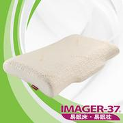 IMAGER-37易眠枕 AirCell記憶枕 AS