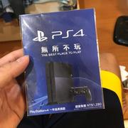 PS4 保固卡