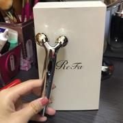 [For lina下標]二手 ReFa S CARAT