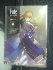 【書寶二手書T9/漫畫書_JMM】FATE/STAY NIGHT16_TYPE-MOON