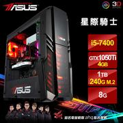 【POWERED BY ASUS】i5四核GTX1050TI獨顯SSD電玩機 星際騎士
