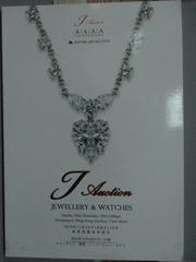 【書寶二手書T2/收藏_ZCV】AAAA_2014/11/30_Jewellery & Watches