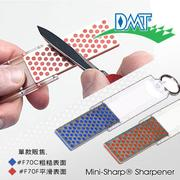 DMT SERRATED KNIFE SHARPENER 鋸齒刀專用磨刀石