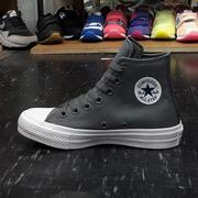 Converse Chuck Taylor All Star II 2代 高筒 灰色 帆布 LUNARLON 鞋墊 150147C