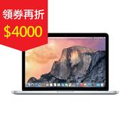 【再折4000 APPLE 蘋果】MacBook Pro 13.3/8GB/128GB MF839TA/A  2015年款