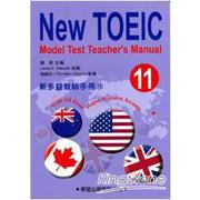 新多益教師手冊11附CD【New TOEIC Model Test Teacher*s Manual】