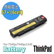 ThinkPad Battery 57+ (6cell)  0C52863【T540p/T440p/L440/L540 】Lenovo原廠電池 小高黑店