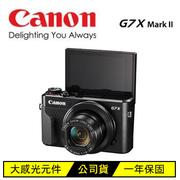 Canon G7X Mark II 類單眼相機(G7X Mark II)