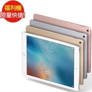 福利品(九成新)_iPad Pro 4G LTE Cellular+WiFi 32GB 9.7吋(3A864TA/A)