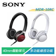 【Sound Amazing】SONY MDR-10RC 線控耳罩式耳機