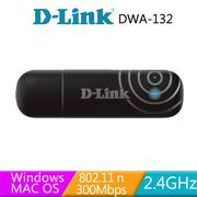 D-Link 友訊 DWA-132 Wireless N300 USB 無線網路卡