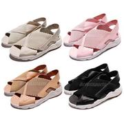 Nike Wmns Air Huarache Ultra Women Sandal Slip-On華萊士編織一腳蹬女涼鞋
