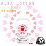 日本原裝進口.A-ONE - ALBA LOTION水溶性潤滑液(Rosa) 50ml