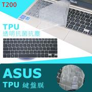 ♣ ASUS T200 T200T T200TA 抗菌 TPU 鍵盤膜 鍵盤保護膜 (asus11101)