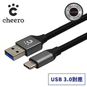 日本cheero TYPE-C USB 3.0 cable 充電傳輸線 100公分