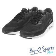 NIKE 耐吉AIR MAX 90 ULTRA ESSENTIAL復古鞋 男819474013 Big-O Sports