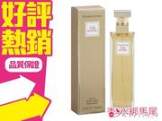 Elizabeth Arden 5th Avenue 雅頓 第五大道 女性淡香精 5ML香水分享瓶◐香水綁馬尾◐