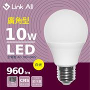Link ALL 10W 1055lm LED燈泡(白光)