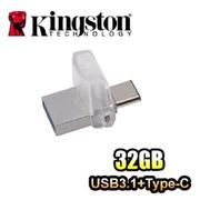金士頓(Kingston) Data Traveler MicroDuo 3C 32GB (Type C) 迷你兩用隨身碟 (DTDUO3C/32GB)