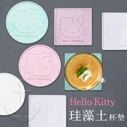 日本HIRO凱蒂貓 HELLO KITTY 珪藻土杯墊