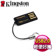 Kingston 金士頓 MRG2 MicroSD 讀卡機