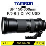 TAMRON SP 150-600mm F5-6.3 DI VC USD 單眼相機鏡頭(A11(公司貨)FOR NIKON)