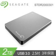 【2TB】Seagate 2.5吋 行動硬碟Backup Plus Slim(STDR2000301)