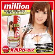 VIVI精品 日本KMP-Million Girls 麻倉憂 超快感自慰杯
