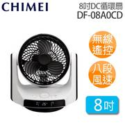 奇美 CHIMEI DF-08A0CD 8吋 DC循環扇.