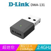 D-Link DWA-131 Wireless N NANO USB 無線網路卡