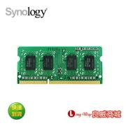 Synology 群暉 RAM1600DDR3-4G  DDR3記憶體模組 (適用:RS2416RP+, RS2416+,RS815RP+,DS1515+,DS1815+, DS2015XS,DS2415+)