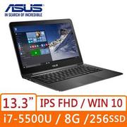 ASUSUX305LA-0061A5500U  家用筆記型電腦i7-5500U(2.4GHz)/DDR3L 1600 8G(on board)/256SSD/W10
