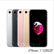 【APPLE】iPhone 7 128GB 金