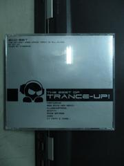 【書寶二手書T4/音樂_NRL】THE ZEST OF_TRANCE-UP_共3片CD少一片
