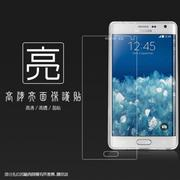 亮面螢幕保護貼 SAMSUNG GALAXY Note Edge N9150/N915G 保護貼